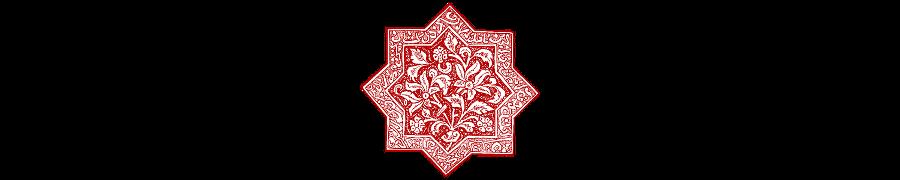 Sufismus - Khaniqah und Derwische. | Nimatullahi Sufi Orden