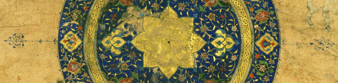 Gedenken an Dich – J. Nurbakhsh (Poesie)