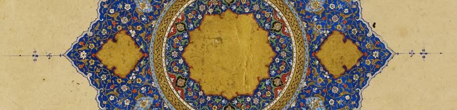 Frag – J. Nurbakhsh (Poesie)