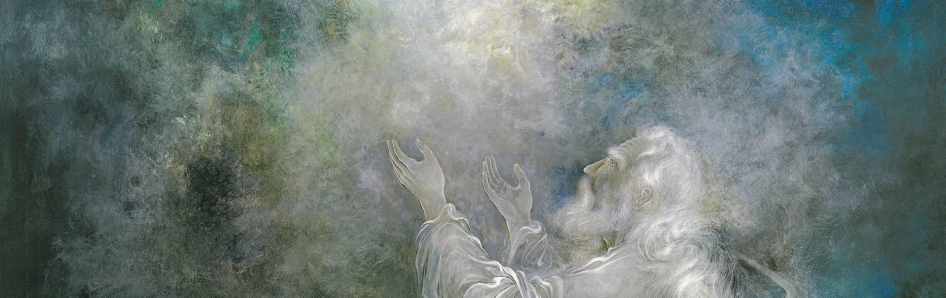 Die Spirituelle Sehnsucht | A. Nurbakhsh